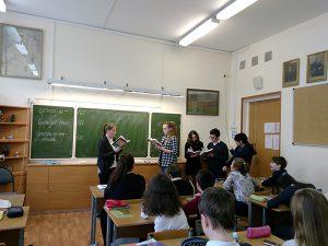 """""""Хамелеон"""" в исполнении учащихся 7 """"А"""""""